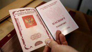 ciudadanía rusa